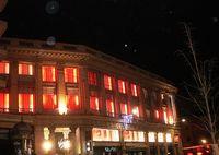 L'immeuble du Virgin de nuit